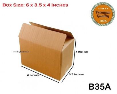 B35A - 6 x 3.5 x 4 - Extra Heavy - 3 ply (FREE SHIPPING)