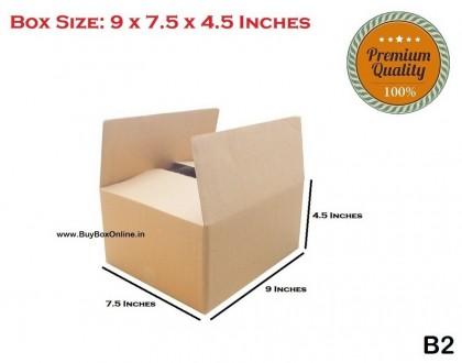 B2 - 9x7.5x4.5 - Extra Heavy - 3 ply (FREE SHIPPING)
